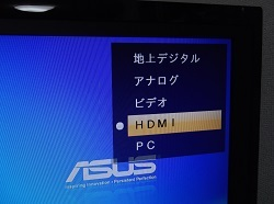 ASUSデスクトップPC014.jpg