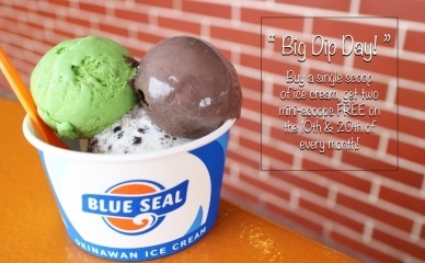 Blue Seal ice