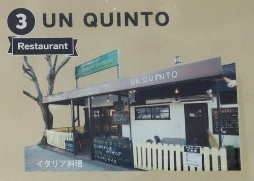 〔03〕UN QUINTO