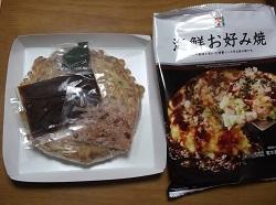 セブンイレブンブランド_海鮮お好み焼き002.jpg