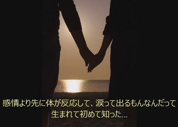 ブログ記事画像_にゅういんのうた_ビデオレター