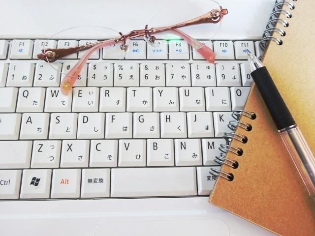 ブログ運営_はるのたわごと_カテゴリ別記事一覧_画像