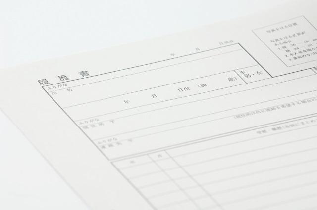 ブログ関連記事_トップ_画像_履歴書