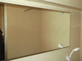 ワイドバスルームミラー