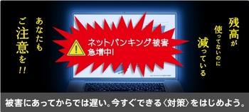 全銀協公式サイト002.jpg