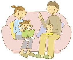 ブログ記事画像_子育て世代の家族