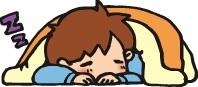 ブログ記事画像_寝る