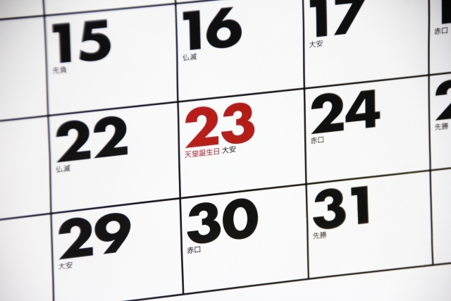 年末のカレンダー