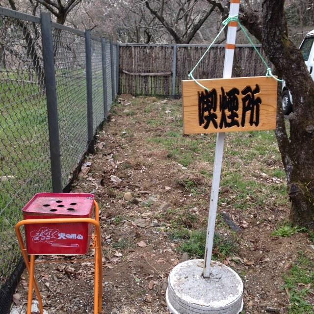木下沢梅林_喫煙所