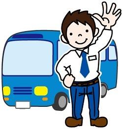 ブログ記事画像_バスの前の添乗員