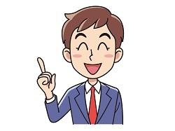 ブログ記事画像_笑顔の添乗員