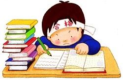 試験勉強001.jpg
