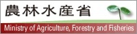 農林水産省バナー