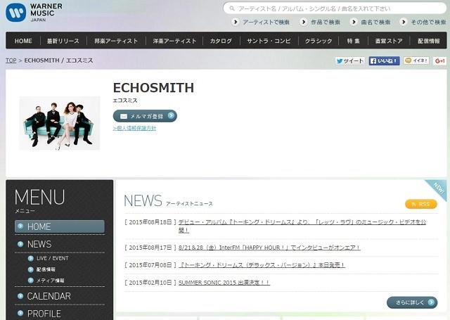 Echosmith_Official Site