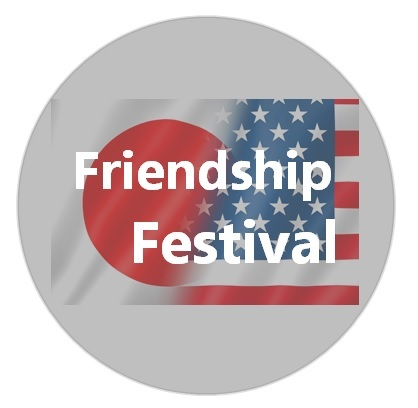 Friendship Festival.jpg