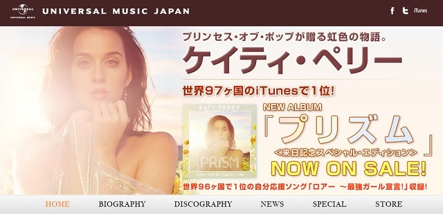 Katy Perry_Japanese Official Site
