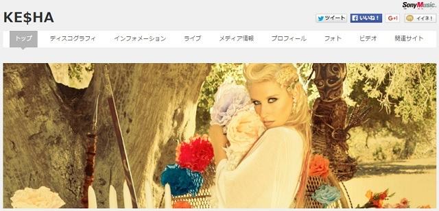 Ke$ha_Japanese Official Site