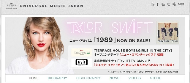Taylor Swift_Japanese Official Site
