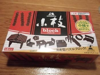 チョコレート展_小枝ブロック