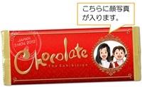 chocolate02.jpg