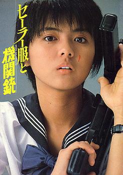 薬師丸ひろ子_セーラー服と機関銃