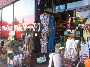 横田基地のお店