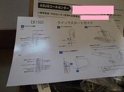 ASUSデスクトップPC006.jpg