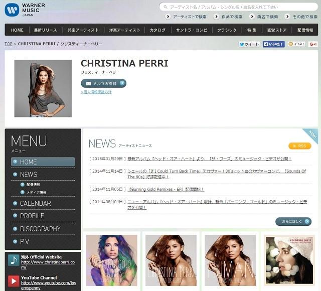 Christina Perri_Japanese Official Site