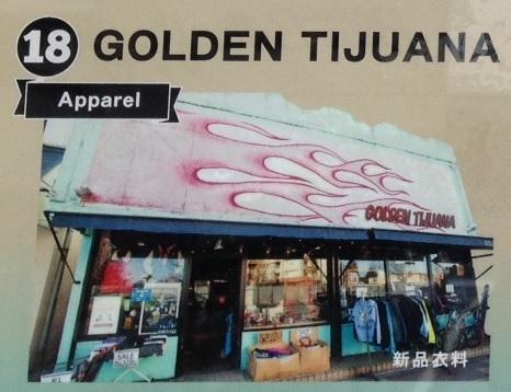 〔18〕GOLDEN TIJUANA