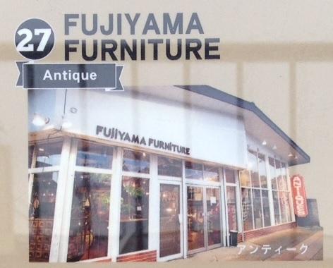 〔27〕FUJIYAMA FURNITURE