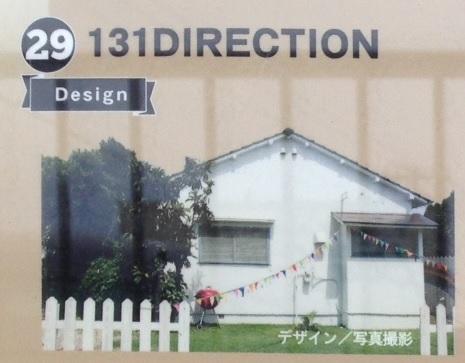 〔29〕131DIRECTION