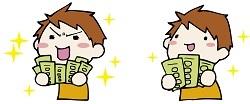 お金001.jpg