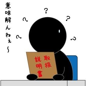 ブログ記事画像_悩む人