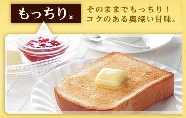 ブログ記事トップ画像_金の食パン