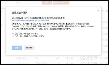 モバイルフレンドリーテスト021.jpg