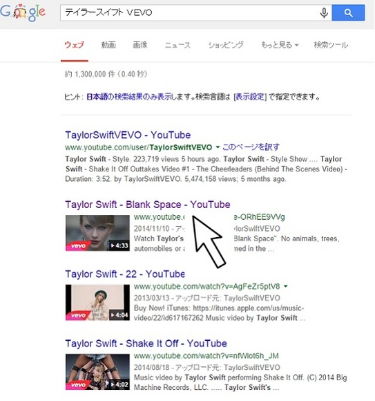 動画検索001.jpg