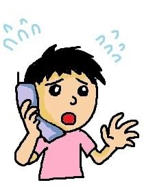 ブログ記事画像_電話で困惑