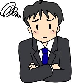 ブログ記事画像_困った顔