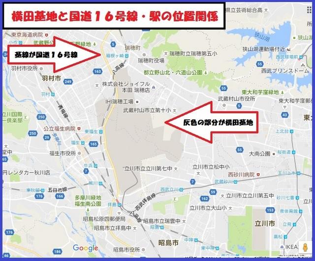横田基地の位置マップ