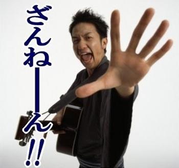 羽田陽区001.jpg