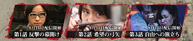 進撃の巨人_反撃の狼煙_003.jpg