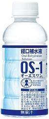 OS1001.jpg