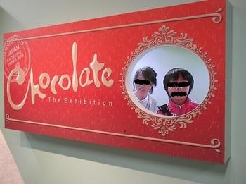 チョコレート展_フォトチョコ