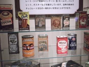 チョコレート展_パッケージ