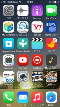 iphone_youtube画面