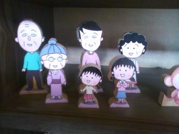木工人形_ちびまる子ちゃん