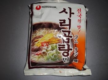 韓国_即席ラーメン