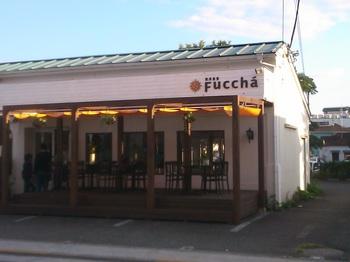 Fucchá_全景
