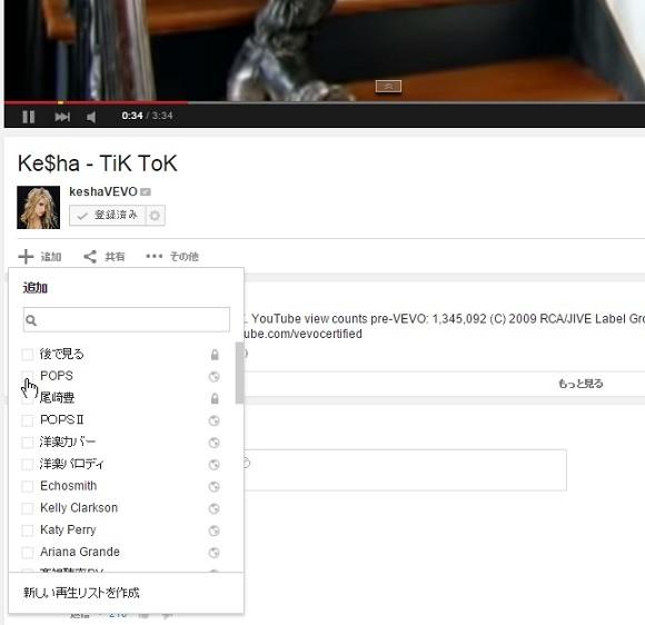youtube画面012.jpg