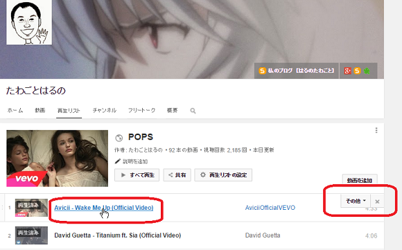 youtube画面017.png